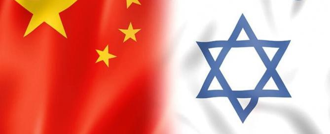The Alliance Between China and Zionism