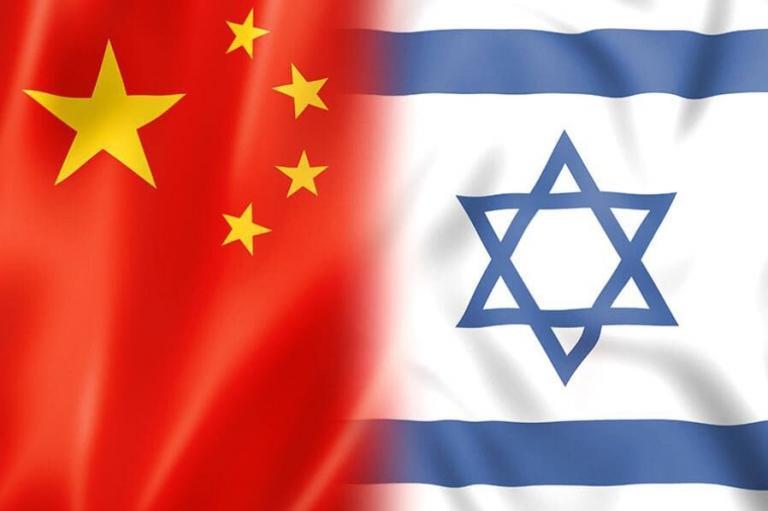 https://www.kerrybolton.com/wp-content/uploads/china-israel-768x511.jpg